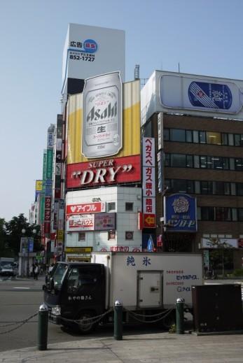 Japon - Sapporo / Susukino