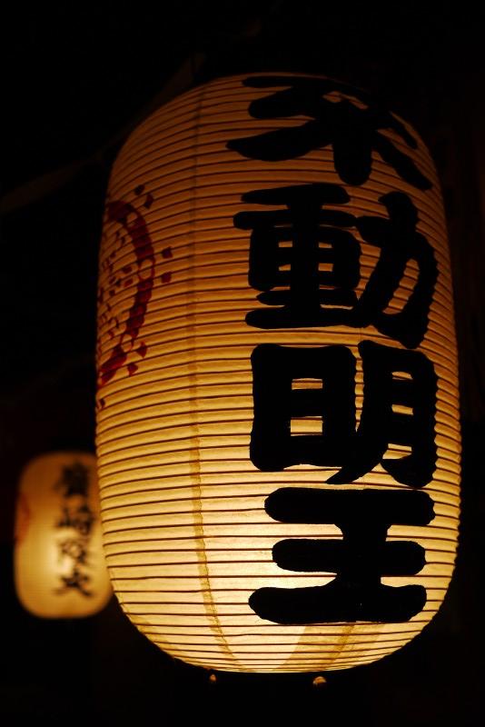 Japon - Osaka / Dotonbori, Hozen-Ji