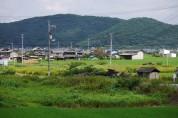 Okayama, Kibiji / Koikoui Jinja